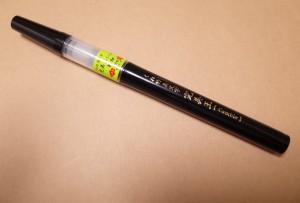 金繕い 金継ぎ 筆ペン